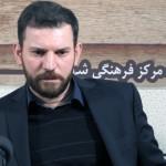 دکتر محمدمهدی اردبیلی (علیالبدل)