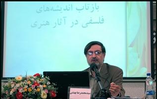 dr beheshti